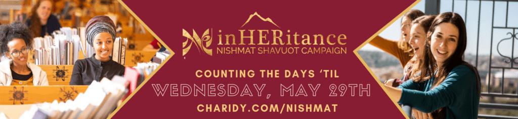 Nishmat_Countdown Banner