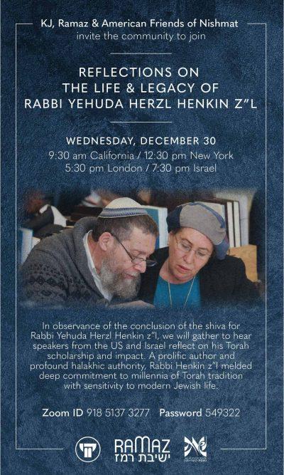 R Henkin Memorial_Flyer